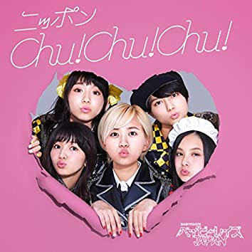 ニッポンChu!Chu!Chu!
