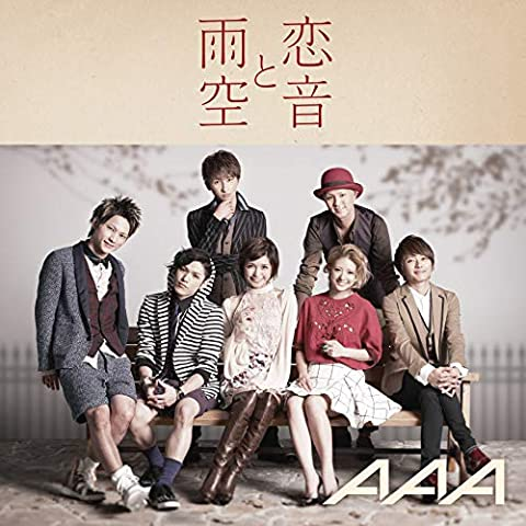 恋音と雨空(2018.07.25/MP3) - movie-dl-zip …