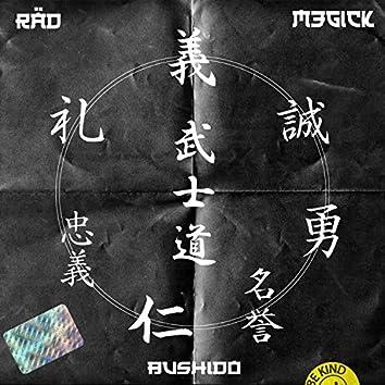 Bushido (feat. M3gick)