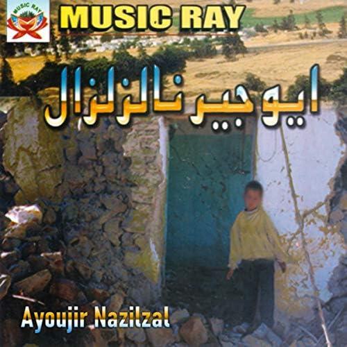 Ayoujir Nazilzal feat. Najat El Hoceima