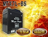 バイク バッテリー MTX7L-BS 一年保証 (YTX7L-BS / GTX7L-BS / FTX7L-BS) 互換品