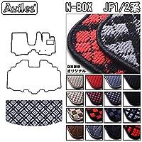 ホンダ N-BOX JF1 JF2 ラゲッジマット フロアマット トランクマット【16色から選択】(08:SMALLチェック × ベージュ)