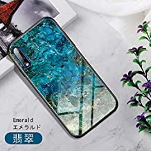XiaoMinDian Compatible With Huawei Honor 9X Case, 9H Gradient Color Tempered Glass Case Back Cover, Scratch Resistant Soft Silicone Bumper Case Anti-skid Cover (Color : Emerald)