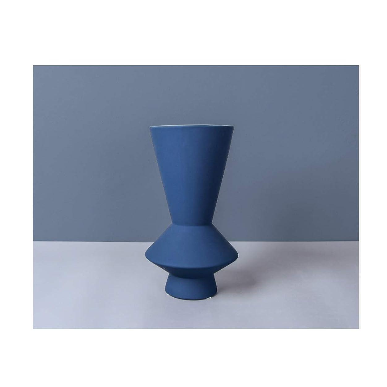 サーバロバ染色HXSD 現代のミニマリストのセラミック装飾北欧のセラミック花瓶の家庭のリビングルームセラミック工芸品 (Color : A)