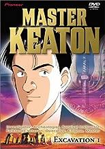 master keaton dvd