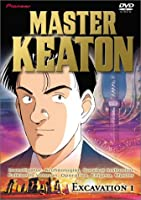 Master Keaton 1: Excavation [DVD] [Import]