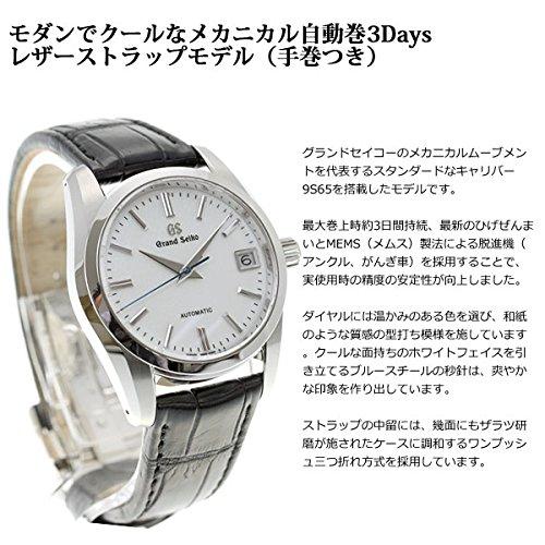 [グランドセイコー]GRANDSEIKOメカニカル自動巻き腕時計メンズSBGR287