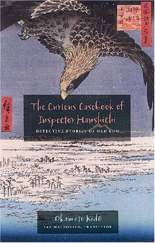 The Curious Casebook of Inspector Hanshichi: Detective Stories of Old Edo