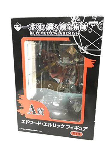 Alchemist Banpresto made not for sale of lottery prize A Edward Elric figure most steel (japan import)