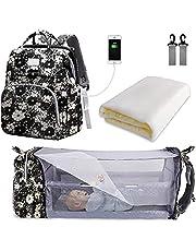 SNDMOR-luiertas-rugzak, luiertas met grote capaciteit, draagbare reisluiertas met opvouwbaar bed, babybedrugzak