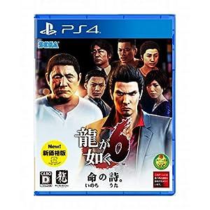 """龍が如く6 命の詩。 新価格版 - PS4"""""""