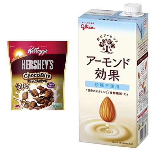 【セット買い】ケロッグ ハーシーとろけるチョコレート 340g×6袋 + グリコ アーモンド効果 砂糖不使用 1000ml×6本 常温保存可能