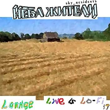 Lounge Live is Lo-Fi` 19