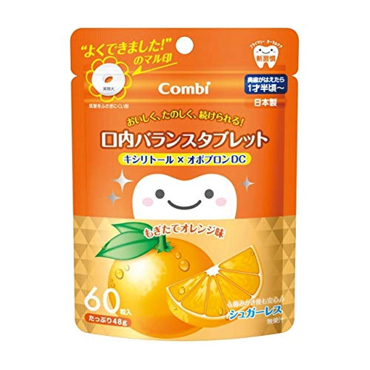 合法アニメーション滝テテオ 口内バランスタブレット(オレンジ) 60粒