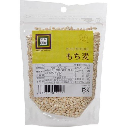 旭食品『贅沢穀類 もち麦』