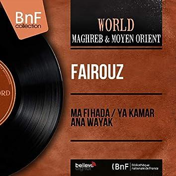 Ma Fi Hada / Ya Kamar Ana Wayak (Live, Mono Version)