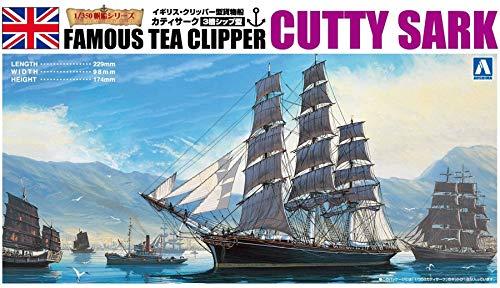 青島文化教材社 1/350 帆船 No.02 カティサーク