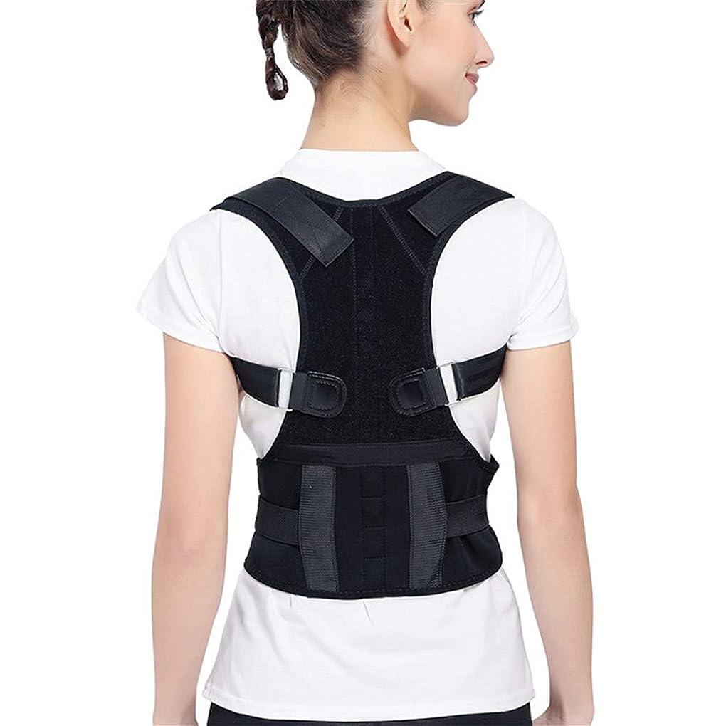 戦艦気になる集団的背中姿勢補正装置 - 快適で調整可能なザトウクジ補正ベルト - 姿勢を改善し背中の痛みを和らげるために男性と女性に適して,M