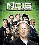 NCIS ネイビー犯罪捜査班 シーズン8<トク選BOX>[DVD]