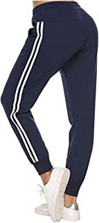 Howely Women's Tenths Pants Stripes Spring/Fall Elastic Waist Ankle Pants