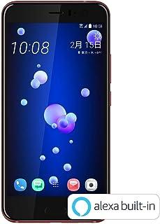 HTC 5.5インチ U11 SIMフリースマートフォン ソーラーレッド【日本正規代理店品】Amazon Alexa搭載 U11-RED