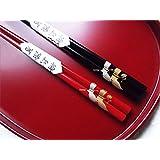輪島漆塗箸 はんこ蒔絵箸 金と銀の双鶴1膳バラ (黒)