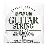 YAMAHA FS51 アコースティックギター用 バラ弦 1弦