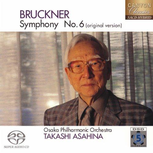 朝比奈 隆 生誕100周年 ブルックナー交響曲全集⑥ 交響曲第6番 イ長調(原典版)