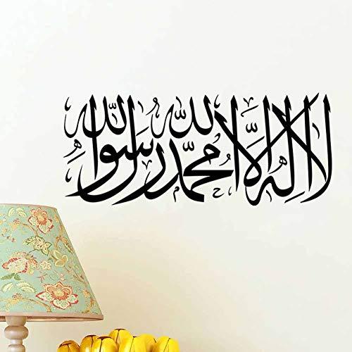 TFjXB DIY Stickers Murali Adesivo Murale Wall Sticker Amazon best seller arabo islamico design wall decor art decalcomanie adesivi murali in vinile per la casa