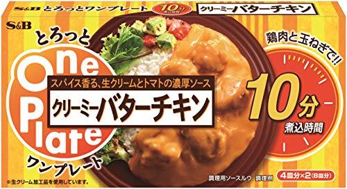 エスビー食品 とろっとワンプレート クリーミーバターチキン 150g ×10箱