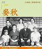 麥秋 デジタル修復版 Blu-ray