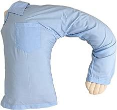 抱き枕 横寝 まくら 腕まくら 洗える クッション プレゼント おもしろグッズ