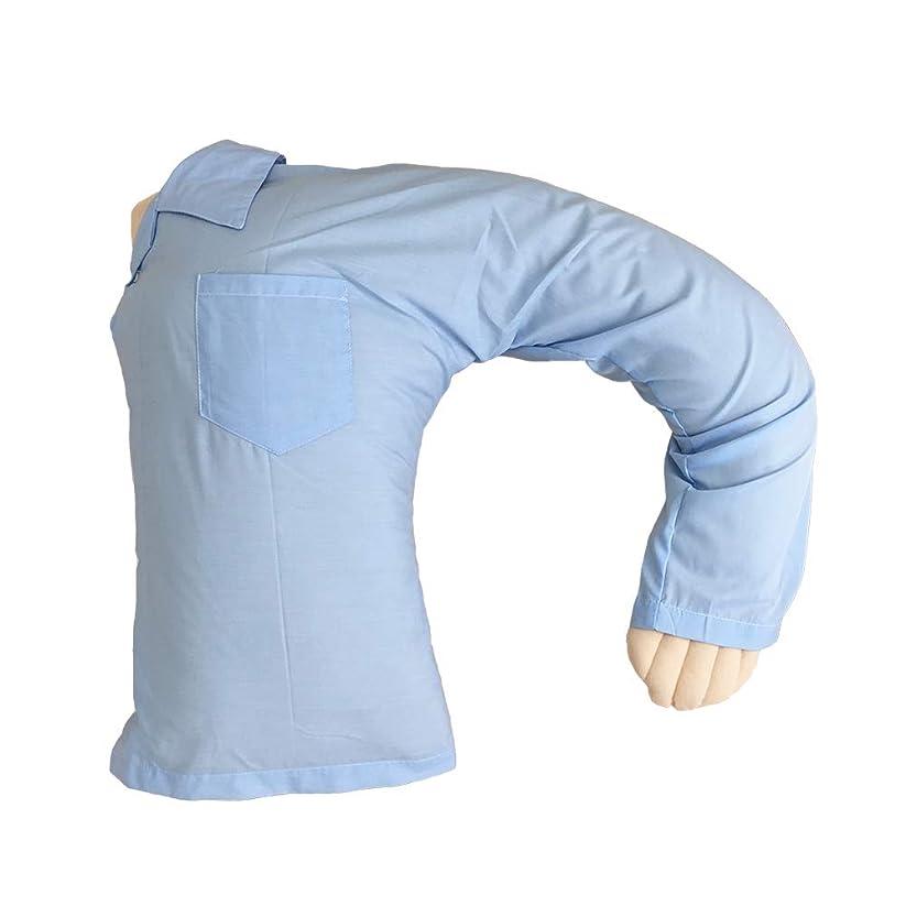 自体前兆モスク抱き枕 うで枕 枕 クッション 横寝 まくら 左腕 イベント用 景品
