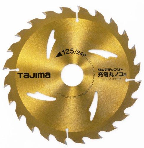 タジマ(Tajima) チップソー充電丸ノコ用 125mm×24P TC-JM12524