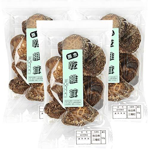 山一 国産 秋田 はたけやま椎茸園 原木 乾椎茸 乾燥 干し しいたけ 無添加 無農薬 50g 3袋セット