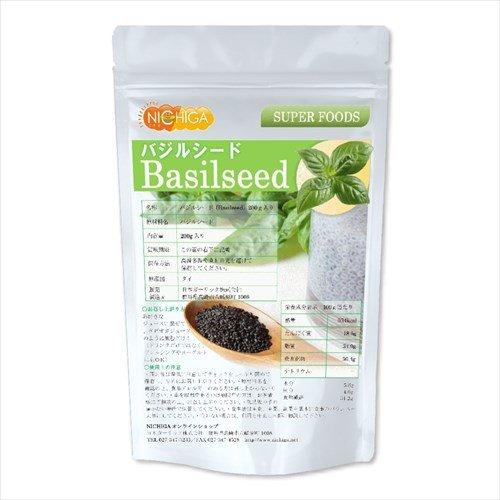 バジルシード200g 【Basil Seed】国内殺菌品 SUPER FOODS [01]