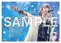 【Amazon.co.jp限定】亜咲花ワンマンライブ2020 ~ERA~(複製サイン&コメント入りA4クリアファイル付) [Blu-ray]