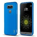 J&D Hülle Kompatibel für LG G5 Hülle, Drop Protection