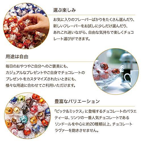 リンツ(Lindt)チョコレート敬老の日プレゼントお菓子リンドールテイスティングセット[ピック&ミックス]22種23個入り個包装ショッピングバッグS付クール便