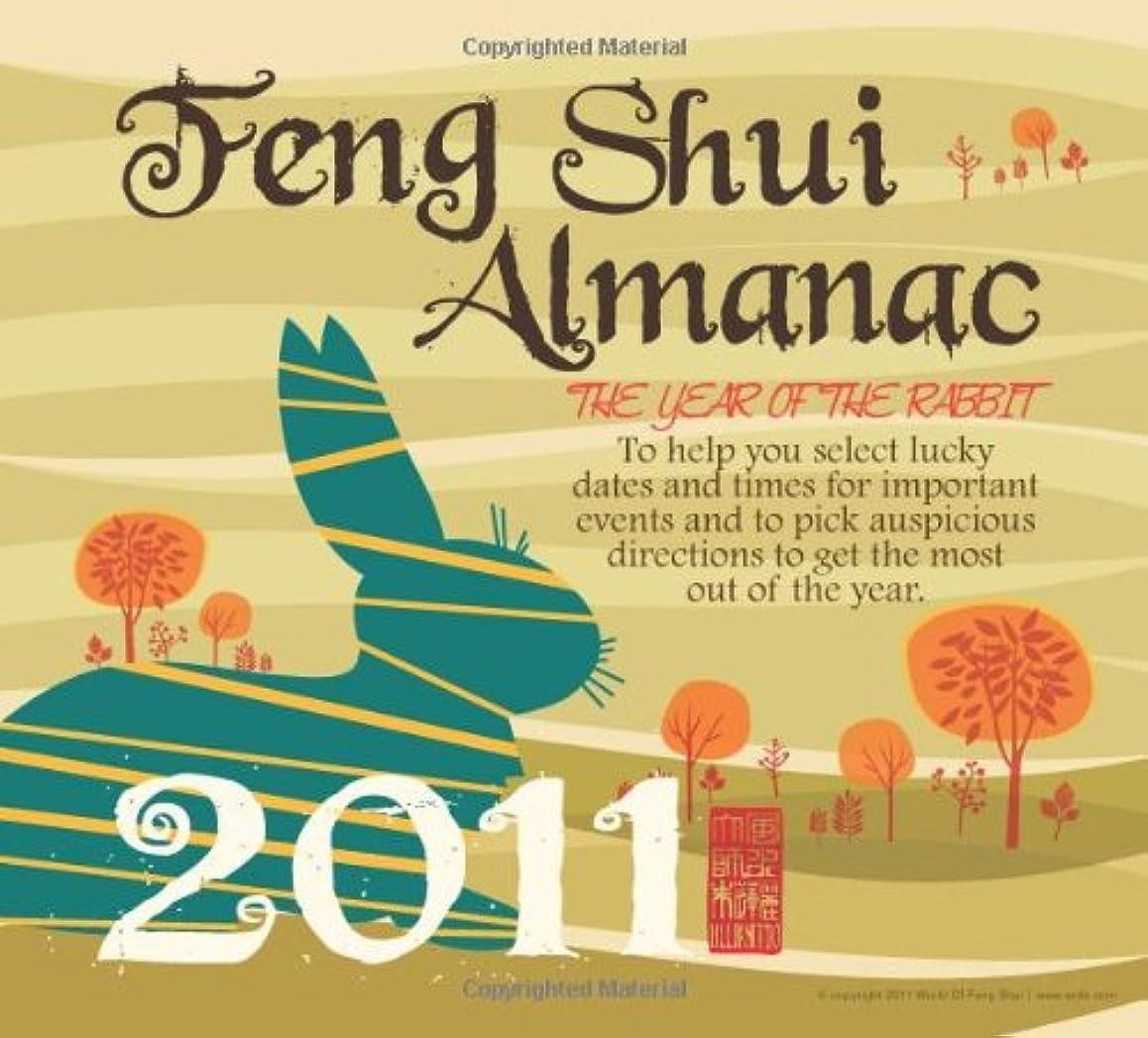 測る現実的テセウスFeng Shui Almanac 2011 Calendar