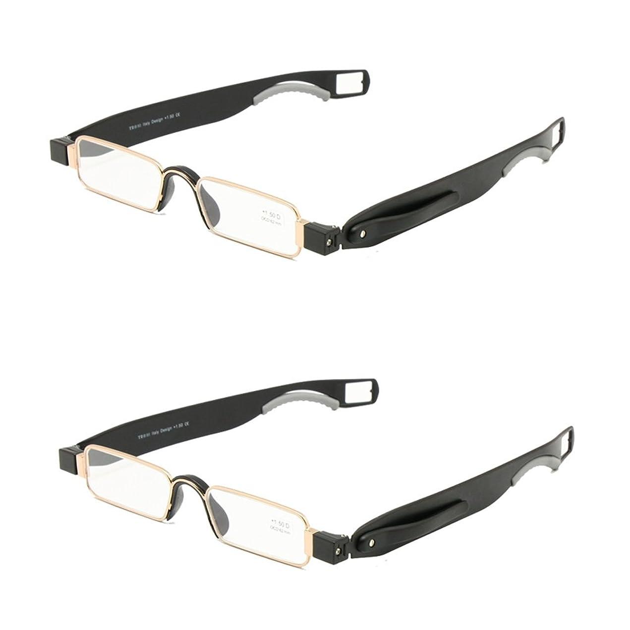 藤色疲れた明示的に折りたたみ老眼鏡レザーケースミニポケットリーダーフラット薄型老眼 + 1.0 ~ + 3.5 (+200, 2組)