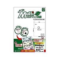(まとめ買い) ヒサゴ FSC認証 マルチプリンタ帳票 B5 白紙 2面 100枚入 FSC2052 【×3】