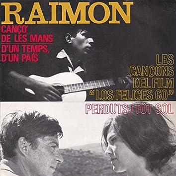 Cançons del Film (Los Felices 60)