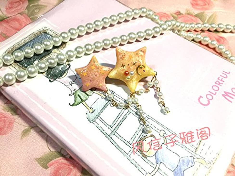 usongs Hyacinth girl adult hand as plastic beads jumping double star chuck flower hairpin head exclusive