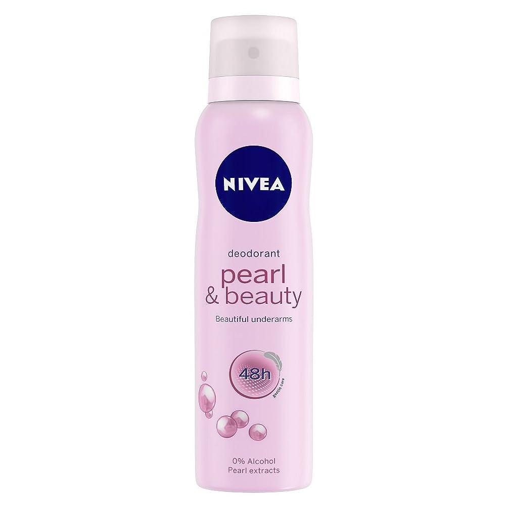 十代予測子ツインNivea Pearl And Beauty Beautiful Pearl Extracts Women's Deodorant 150 ml - India - 並行輸入品 - ニベアパールと美容美しいパールエキス、レディースデオドラント150 ml