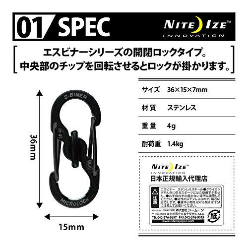 NITEIZE(ナイトアイズ)エスビナーマイクロロックカラビナ#0×2PブラックLSBM-01-2R3(日本正規品)
