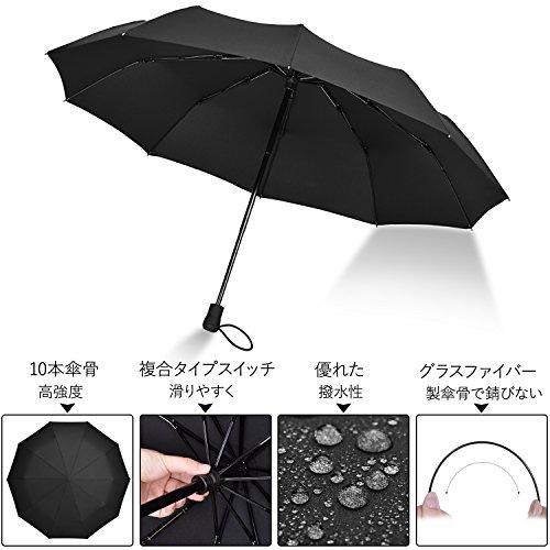TAIKUU『折りたたみ傘傘カバー付き270GT10』