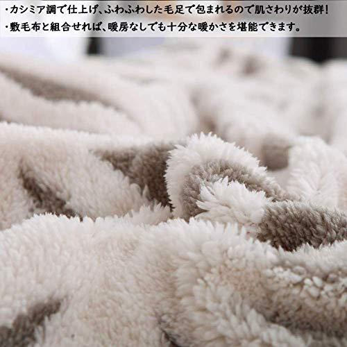 sledar(スレダー)『掛け毛布シングルふわふわシープ調』
