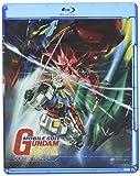Mobile Suit Gundam (First Gundam) Part 1 Blu-ray Collection