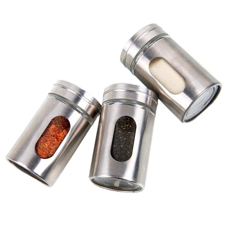 中古妨げるカロリーMOREWEY 調味料缶 ツールの料理3個ステンレススパイスジャーキッチン調味料スプレー瓶ボトルガラスコショウ塩シェーカー調味料入れ調味料 保存容器